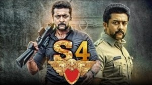 S4 2019 South Indian Movies | Suriya, Anushka Shetty, Prakash Raj